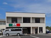 【出雲】「伊太利屋 小山店」さんがイオンモール出雲となりに『伊太利屋 ILSOLE Watarihashi』として2020年6月20日オープン予定