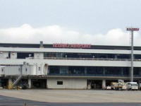 出雲縁結び空港