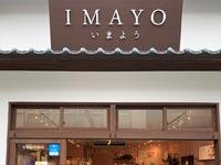 【出雲】出雲大社神門通りに無添加和石鹸のお店が2020年12月2日オープン『出雲 IMAYO(いまよう)』