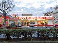 【松江】上乃木9丁目ローソン跡地に2020年1月4日オープンの自動車販売店『ジョイカル松江南店』