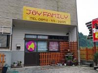 JOYFAMILY(ジョイファミリー)2nd