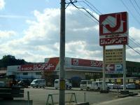 ジュンテンドー三刀屋店閉店