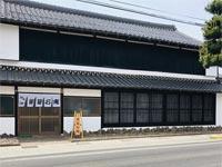 【出雲】旧JR大社駅近くに築100年の古民家を活用したくつろぎのカフェがまもなくオープン予定『駕籠石庵(かごいしあん)』