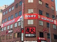 カラオケCLUB DAM 浜田店