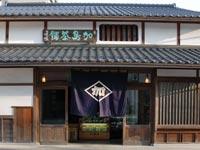 加島茶舗 日本茶スタンド