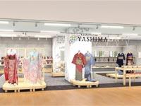 【松江】『きもののやしま 松江店』キャスパルからシャミネへ2021年4月24日移転オープン