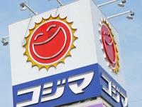 新規出店予定2007(島根県)