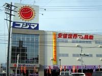 コジマNEW松江店 オープン