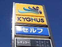 松江SSガソリン値下げ(2013年1月25日)