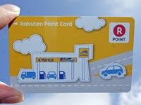 『キグナス楽天ポイントカード』サービススタートについて