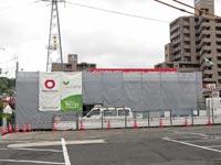 コインランドリーデポ 松江東津田町店