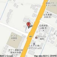 ローソン 浜田周府店
