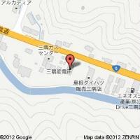 ローソン 浜田三隅店