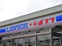 【大田】『ローソン・ポプラ 大田中央店』隣接地に新築建て替えで2021年9月10日オープン予定