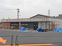 ローソン・ポプラ 米子西河崎店(仮称)