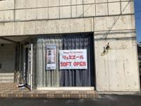 【出雲】小山町に揉み・オイルトリートメント・スピリチュアルカウンセリングのお店『リアル&フィーリングサロン リュミエール』がソフトオープン中