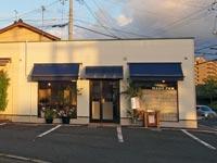 【松江】『MAME PAN』茶山交差点近くに新たなパン屋さんが2021年9月22日オープン