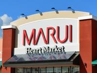 【出雲】出雲市内に「マルイ」が島根県内初出店予定『マルイ 出雲店(仮称)』