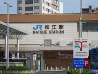 松江駅北口地下駐車場 5日から再開