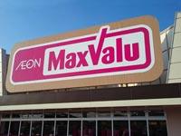 【出雲】出雲市内に「マックスバリュ」が島根県内初出店予定『マックスバリュ出雲稲岡店(仮称)』