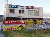 RestaurantCafe MELI-MELO(メリメロ)