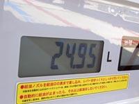 全店舗ガソリン軽油値下げ(2015年3月27日~)