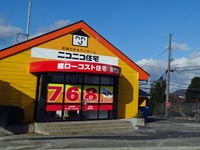ニコニコ住宅 松江店