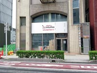 ニクバルダカラ 松江店