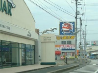 ごはんや西津田食堂