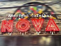 【米子】60年代アメリカンなカフェ&バーが米子駅前に2020年12月1日オープン『American cafe&bar NOVA,』