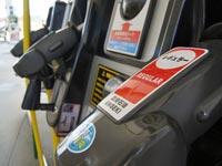 全店舗ガソリン値上げ&増税分値上げ