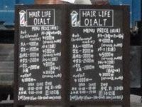 HAIR LIFE OIALT(オイアルト)