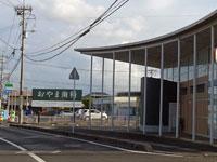 【出雲】『おやま歯科医院』がファミマJAいずも小山店となりに2021年8月2日移転オープン