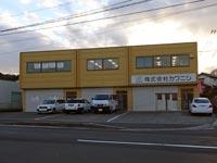 宅配パン屋さん Pantry(パントリー) 松江店