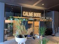 【米子】完全予約制プライベートサロン『Plumeria(プルメリア)』GOOD BRESS GARDENの1Fに2021年1月11日オープン