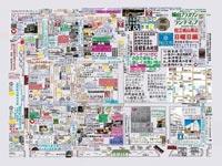 観光だらずの【城山プラスワン】ランチマップ
