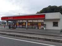ポプラ 加茂東谷店 まもなく閉店