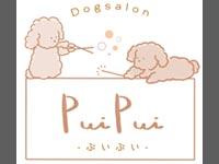 【出雲】『Dogsalon PuiPui -ぷいぷい-』塩冶HOKプラザ内に新たなトリミングサロンが2021年8月28日オープン