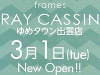 frames RAY CASSIN ゆめタウン出雲店