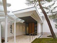 【安来】足立美術館に北大路魯山人の作品だけを展示する新たな施設『魯山人館』が2020年4月1日オープン予定