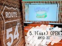 【飯石】『ROUTE54+(ゴープラ)』国道54号から少し入った飯南町下赤名にアメリカンダイナーが2021年5月1日オープン予定