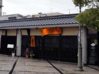 佐香や カラコロ広場店