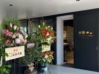 【出雲】「サロン・ド アイ」さんが「サロン・ド 能地」として「izumo terrace」2Fに本日(2020年4月12日)移転グランドオープン『サロン・ド 能地 出雲』