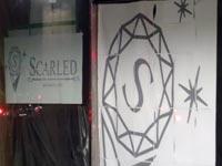 Pâtisserie café Scarled(スカーレッド)