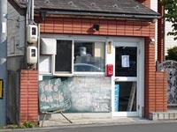 【松江】「ディオ松江南店」さんそばにスパイスカレーのお店が2020年6月13日オープン『せおカレー』