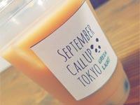 September Call(セプテンバーコール)