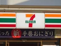 セブン-イレブン 境港上道町店