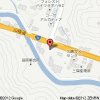 セブン-イレブン 浜田三隅町店