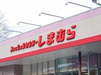 ファッションセンターしまむら浜田店