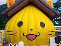 島根県民の真面目さ?を表わすランキング 2013